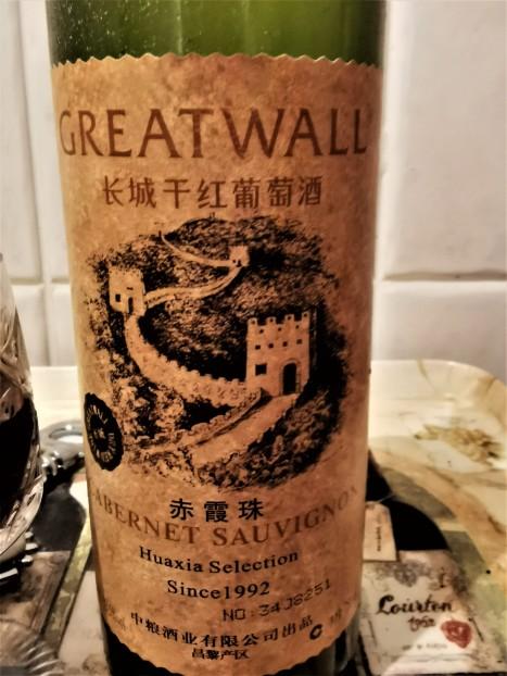 Great Wall etykieta 3